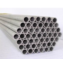 High-Pressure Stainless Steel Tube